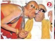 Dharmapura-adhinam-bows-down-to-Karu
