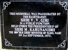 Vivekananda Rock Memorial VV Giri and Karunanidhi Name-plaque