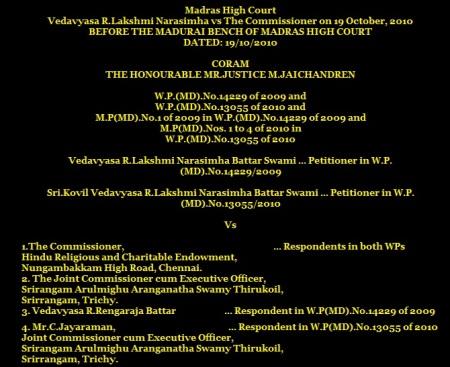 2010 வழக்கு எண்கள், வாதி-பிரதிவாதிகள்