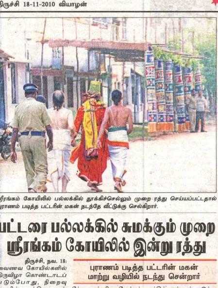 srirangam-பக்தர் நடந்தார் - வினவு படம்