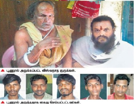 Viswanatha sastri and 5 arrested youth of DK