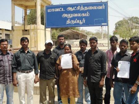 DVK petioned before Tiruppur collector, 12-03-2014