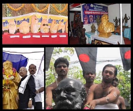 பெரியார் விக்கிரகம், பூசனிக்கய் சிலை இத்யாதி