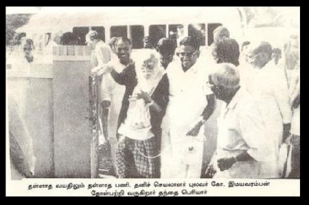 19-12-1973 பெரியார் தி.நகர் கூட்டம்